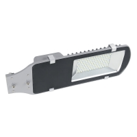 Farola LED 100W avatar IP65